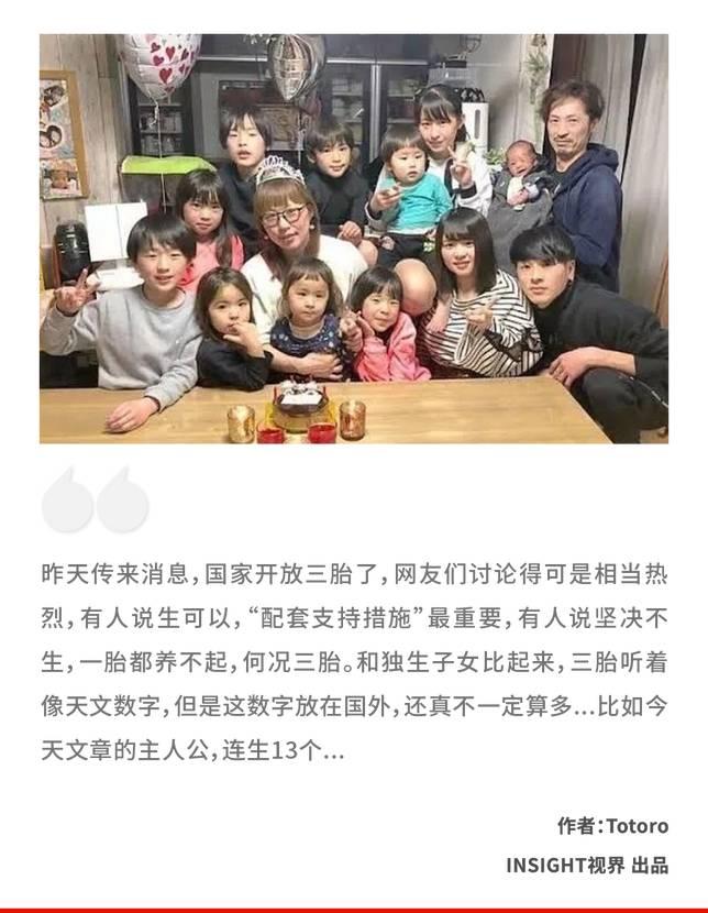 日本有個綜藝節目