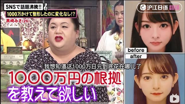 笑不活了!你永遠可以相信松子的吐槽!